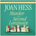 Murder as a Second Language by Joan Hess