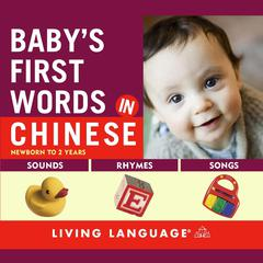 Baby's First Words in Chinese by Erika Levy, Living Language