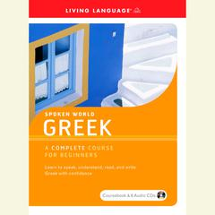 Greek by Living Language