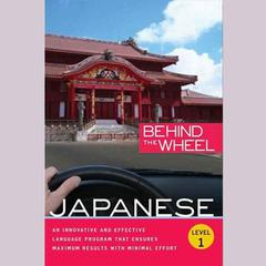 Behind the Wheel Japanese 1 by Behind the Wheel
