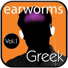 Rapid Greek, Vol. 1 by Earworms Learning