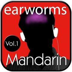 Rapid Mandarin, Vol. 1 by Earworms Learning