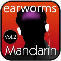 Rapid Mandarin, Vol. 2 by Earworms Learning
