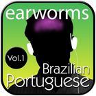 Rapid Brazilian Portuguese, Vol. 1 by Earworms Learning