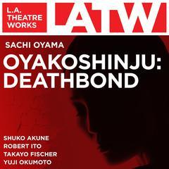 Oyakoshinju by Sachi Oyama