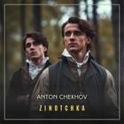 Zinotchka by Anton Chekhov