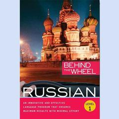 Behind the Wheel - Russian 1 by Behind the Wheel audiobook