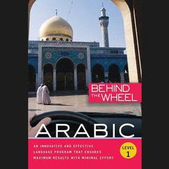 Behind the Wheel - Arabic 1 by Behind the Wheel audiobook