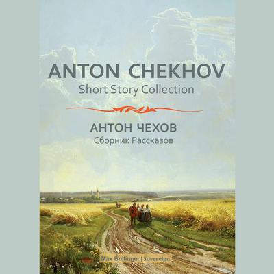 Anton Chekhov Short Story Collection: In A Strange Land and Other Stories by Anton Chekhov audiobook