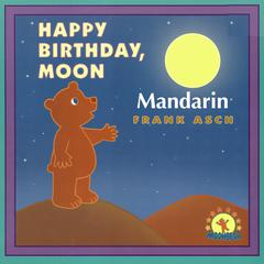 Happy Birthday, Moon by Frank Ash audiobook