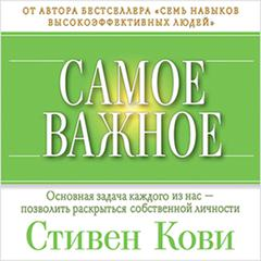 The Wisdom and Teachings [Russian Edition]