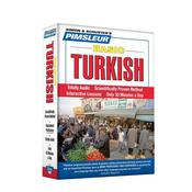 Pimsleur Turkish Basic Course - Level 1 Lessons 1-10 by  Dr. Paul Pimsleur audiobook