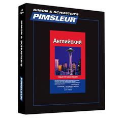 Pimsleur English for Russian Speakers Level 1 by Paul Pimsleur audiobook