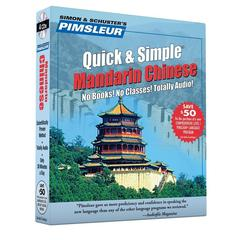 Pimsleur Chinese (Mandarin) Quick & Simple Course - Level 1 Lessons 1-8 by Paul Pimsleur audiobook