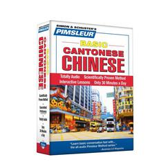 Pimsleur Chinese (Cantonese) Basic Course - Level 1 Lessons 1-10 by Paul Pimsleur audiobook