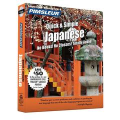 Pimsleur Japanese Quick & Simple Course - Level 1 Lessons 1-8 by Paul Pimsleur audiobook