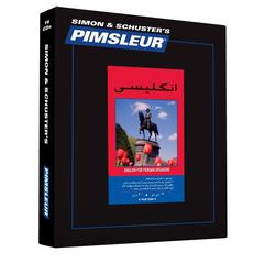 Pimsleur English for Persian (Farsi) Speakers Level 1 by Paul Pimsleur audiobook