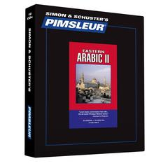 Pimsleur Arabic (Eastern) Level 2 by Paul Pimsleur audiobook