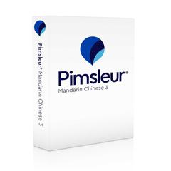 Pimsleur Chinese (Mandarin) Level 3 by Paul Pimsleur audiobook