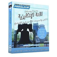 Pimsleur English for Arabic Speakers Quick & Simple Course - Level 1 Lessons 1-8 by Paul Pimsleur audiobook