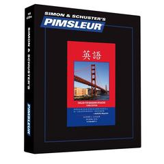 Pimsleur English for Chinese (Mandarin) Speakers Level 1 by Paul Pimsleur audiobook