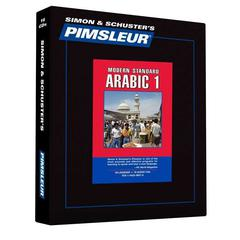 Pimsleur Arabic (Modern Standard) Level 1 by Paul Pimsleur audiobook