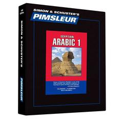 Pimsleur Arabic (Egyptian) Level 1 by Paul Pimsleur audiobook