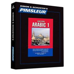 Pimsleur Arabic (Eastern) Level 1 by Paul Pimsleur audiobook