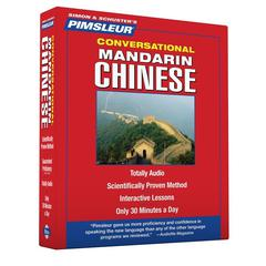 Pimsleur Chinese (Mandarin) Conversational Course - Level 1 Lessons 1-16 by Paul Pimsleur audiobook