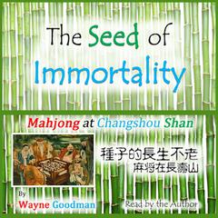 The Seed of Immortality by Wayne Goodman audiobook