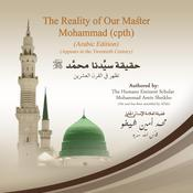 The Reality of Our Master Mohammad (cpth) by  Mohammad Amin Sheikho audiobook