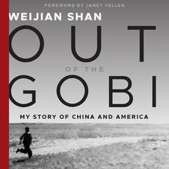 Out of the Gobi by Weijian Shan audiobook
